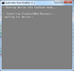 Automatic Root Enabler HUAWEI U8510 実行中