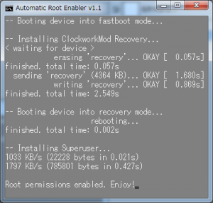 Automatic Root Enabler HUAWEI U8510 ルート化完了