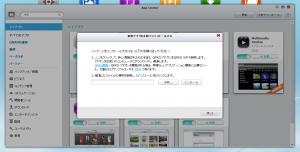 QNAP_Crashplan_01