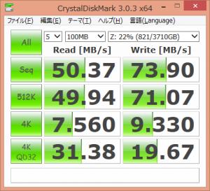 TS-120_diskmark