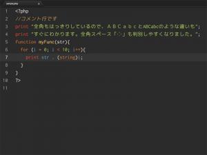 RictyDiminished_Font_Atom